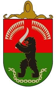 Karjalan Vaakuna. Suunnitellut Akseli Gallen-Kallela vuonna 1920. Kuva Wikimedia Commons.